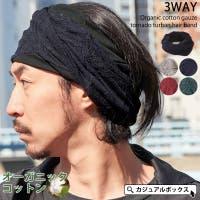 ゆるい帽子CasualBox | CX000003452