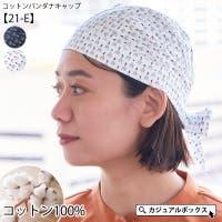 ゆるい帽子CasualBoxレディース | CX000003496