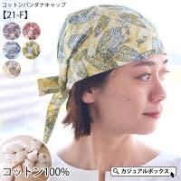 ゆるい帽子CasualBoxレディース | CX000003497