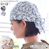 ゆるい帽子CasualBoxレディース | CX000003498