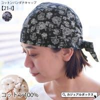 ゆるい帽子CasualBoxレディース | CX000003500