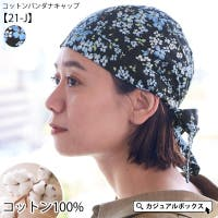 ゆるい帽子CasualBoxレディース | CX000003501