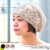 ゆるい帽子CasualBoxレディース | CX000003283