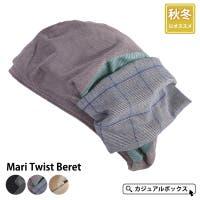ゆるい帽子CasualBoxレディース(ユルイボウシカジュアルボックスレディース)の帽子/ベレー帽