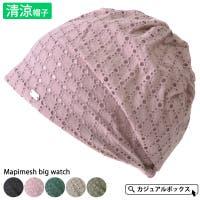ゆるい帽子CasualBoxレディース | CX000003489