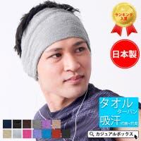 ゆるい帽子CasualBox(ユルイボウシカジュアルボックス)のスポーツ/スポーツアクセサリー・雑貨