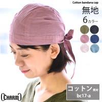 ゆるい帽子CasualBoxレディース(ユルイボウシカジュアルボックスレディース)の小物/ハンカチ