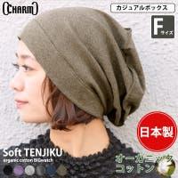 ゆるい帽子CasualBoxレディース | CX000002614