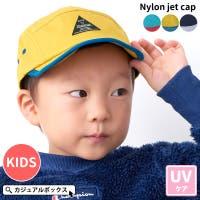 ゆるい帽子CasualBoxキッズ(ユルイボウシカジュアルボックスキッズ)の帽子/キャップ