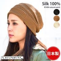 ゆるい帽子CasualBoxレディース | CX000003195