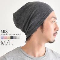 ゆるい帽子CasualBox | CX000003451