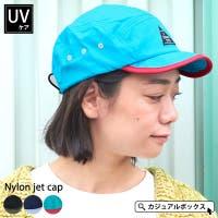 ゆるい帽子CasualBoxレディース(ユルイボウシカジュアルボックスレディース)の帽子/キャップ