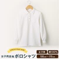 Catch (キャッチ)のトップス/ポロシャツ