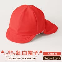 Catch (キャッチ)の帽子/帽子全般