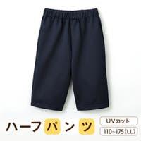 Catch (キャッチ)のパンツ・ズボン/パンツ・ズボン全般