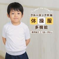 Catch (キャッチ)のトップス/Tシャツ