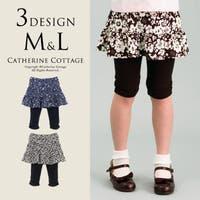 Catherine Cottage(キャサリンコテージ)のスカート/ひざ丈スカート