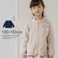 Catherine Cottage | CATK0003230