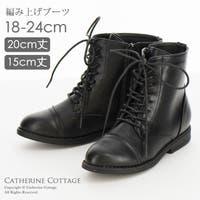 Catherine Cottage(キャサリンコテージ)のシューズ・靴/ショートブーツ