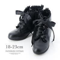 Catherine Cottage(キャサリンコテージ)のシューズ・靴/ブーツ