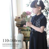 Catherine Cottage(キャサリンコテージ)のワンピース・ドレス/ワンピース
