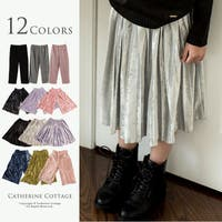 Catherine Cottage(キャサリンコテージ)のパンツ・ズボン/ワイドパンツ