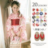 Catherine Cottage(キャサリンコテージ)の浴衣・着物/浴衣