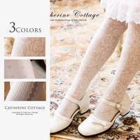 Catherine Cottage | CATK0000469