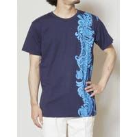 チャイハネ(チャイハネ)のトップス/Tシャツ