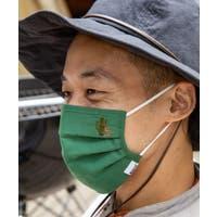 チャイハネ (チャイハネ)のボディケア・ヘアケア・香水/マスク