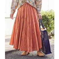 チャイハネ (チャイハネ)のスカート/その他スカート