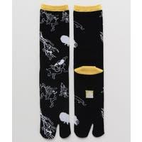 チャイハネ (チャイハネ)のインナー・下着/靴下・ソックス