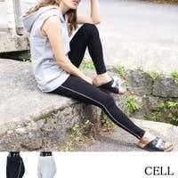 CELL(シエル)のパンツ・ズボン/レギンス