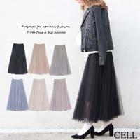 CELL(シエル)のスカート/ロングスカート