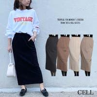 CELL(シエル)のスカート/タイトスカート