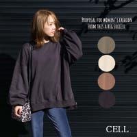 CELL(シエル)のトップス/スウェット・ジャージ
