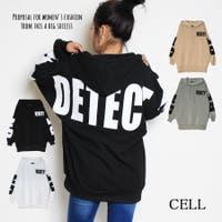 CELL(シエル)のトップス/パーカー