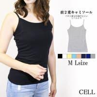 CELL(シエル)のトップス/キャミソール