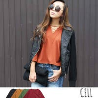 CELL | CELW0000673