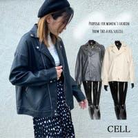 CELL(シエル)のアウター(コート・ジャケットなど)/ライダースジャケット