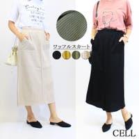 CELL(シエル)のスカート/ひざ丈スカート