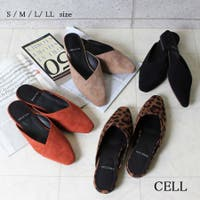 CELL(シエル) | CELW0004417