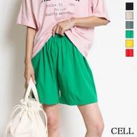 CELL(シエル)のパンツ・ズボン/ハーフパンツ