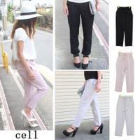 CELL(シエル)のパンツ・ズボン/パンツ・ズボン全般