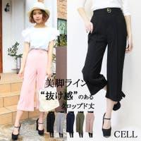 CELL(シエル)のパンツ・ズボン/クロップドパンツ・サブリナパンツ