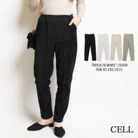 CELL(シエル)のパンツ・ズボン/テーパードパンツ