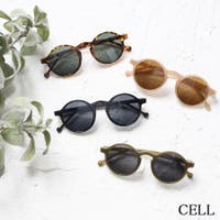 CELL | CELW0004797