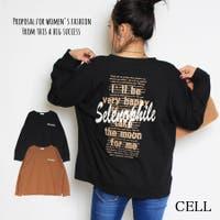 CELL(シエル)のトップス/カットソー