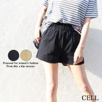 CELL(シエル)のパンツ・ズボン/ショートパンツ