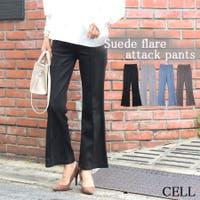 CELL(シエル)のパンツ・ズボン/ワイドパンツ